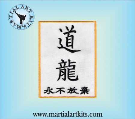chines writing with gold border copy